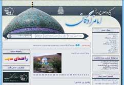 طراحی سایت مذهبی با تخفیف ویژه