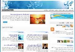 طراحی سایت حریم یاس