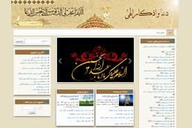 طراحی سایت های مذهبی