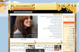 طراحی سایت تفریحی سرگرمی